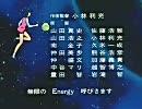懐かしアニメ最終回特集第2弾