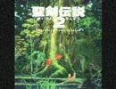 「聖剣伝説2」の『少年は荒野をめざす』を電子ピアノで多重に録音
