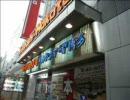 ヨドバシカメラの歌 博多(2006 ショートバージョン)