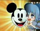 ミッキー○マウスのパーフェクト著作権教室