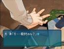 【プレイ動画】上崎裡沙ルートBADエンティング【アマガミ】