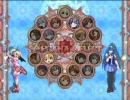 すっごい!アルカナハート2 闘劇 09 パソ