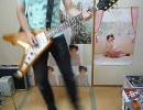 24歳ほぼニートがふわふわ時間(けいおん!挿入歌)を弾くようです。