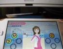 二日でなんとかするプレイ動画 4th ANNIVERSARY LIVE in NAGOYA 4