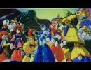 ロックマンX4 自作PV