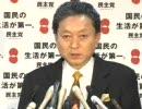 2009.5.26 民主党・鳩山由紀夫代表 定例会見