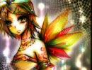 (*´・ω・`)っ【極楽鳥-bird of paradise-】(=どM)
