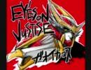[百獣戦隊ガオレンジャー・IM]Eye's of Justice~MOJO