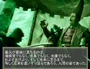 【HR】桶狭間顛末
