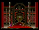 Prince Of Persia (Part8)