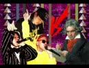 Walter Murphy & Beethoven VS. NUT1-3