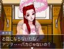 【逆転裁判3】のんgd実況プレイ その26.5