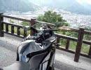 Ninja250R車載動画