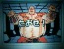 【メイドイン俺】ハート様【北斗の拳】