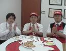 ニコニコラボピザを作ろう Part.13 「夏野さんにいただいたヒントでピザ完成!?」