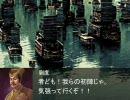 【三国志Ⅸ】 秋色三国志 第64話