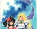 PS2 テイルズ オブ デスティニー エンディングスタッフロール