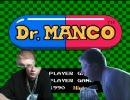 Dr.MANCO