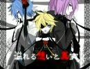 【神威がくぽ KAITO 鏡音レン】「IMITATION BLACK」オリジナル曲【PV付】