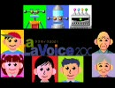 Lalavoice2001でColorful Days