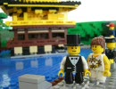 【LEGO】レゴで飛び出る金閣寺を作ってみました【レゴ】