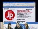 まーちゃん&YURIちゃんの走れ☆マイスペ~ス2009年3月19日放...