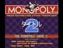 【MONOPOLY】モノポリー2 BGM集