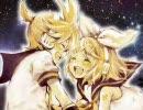 【鏡音レン】50億の星を越えて【カバー】
