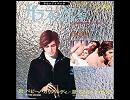 洋楽を高音質で聴いてみよう【286】Peppino Gagliardi 『Che Vuole Questa Musica ~』