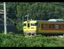 113系(四国車) Ver.1.02