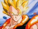 【ドラゴンボールZ 】 最強のフュージョン 歌:影山ヒロノブ