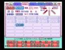 パワプロ11決(PS2)で91年の広島東洋カープを作ってみた。