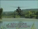 アメリカの空軍力02