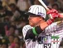 阪神・ブラゼル デビュー戦 2009/06/05