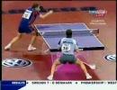 2005年世界卓球選手権個人戦上海大会 - クレアンガ VS レグー