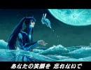 【がくっぽいど】中島みゆき「一期一会」(ピアノ弾き語り風)【Retake】