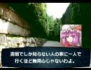 【東 方】時空幻想紀 第七話