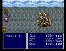 【100分間耐久】 ゴルベーザ四天王とのバ