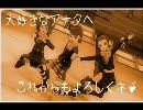 【ロリトリオ】 little stone / まじかる☆アンティーク