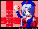 すごいえーりん☆カオスMIX