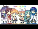 【VOCALOID】 ウルトラマンパワード / 「ウルトラマンパワードOP」