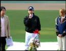 2009安田記念~武豊騎手とレース回顧