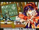 【ジョジョMAD】ギルガの奇妙なさんすう教室