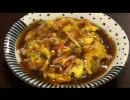 GAZOOキッチン Part35 つゆだく天津飯