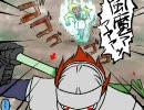 【戦国BASARA】忍メンズ+αで、ラップ【ダ