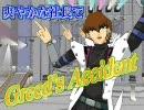 【MikuMikudance】爽やかな社長でGreed's Accident thumbnail