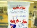 RiNの神曲カバーシリーズ!『七色のニコニコ動画』歌ってみた。