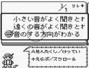 四角い頭を丸くする常識の書WIP 北海道【アンサートーカー】