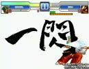 【MUGEN】あのパーフェクトな将軍が日本語を覚えたらしい