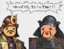 【おジャ魔女どれみ】おヤ魔田カーニバル!!【小山田信茂】